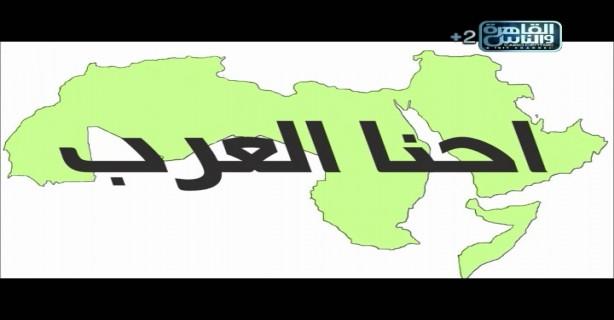 قنوات عربية سكس